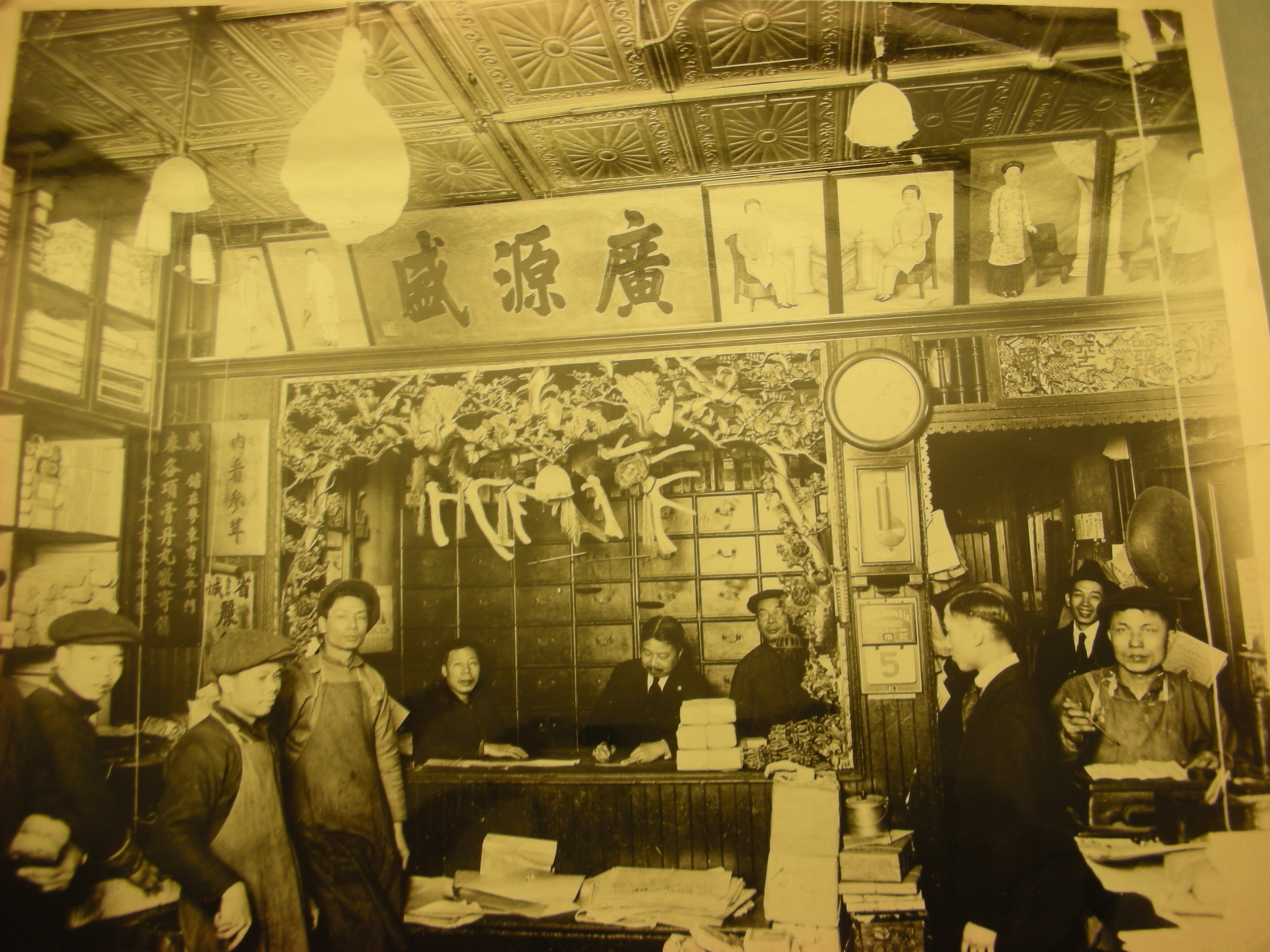 Quong Yuen Shing & Co. store, c. 1917