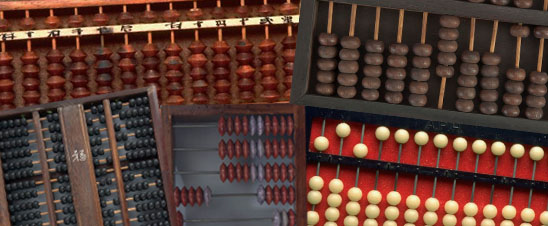 how to use japanese abacus pdf