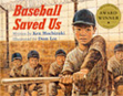 Front cover of the book baseball Saved Us, with a youn gboy in a blue baseball cap and uniform holding a bat.