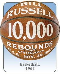 Basketball, 1962